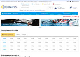 Evrodetal.com.ua thumbnail