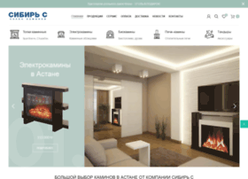 Evrokamin.kz thumbnail