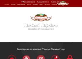Evroparkan.com.ua thumbnail