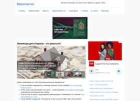 Evroportal.ru thumbnail