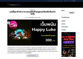 Evrovisa.info thumbnail