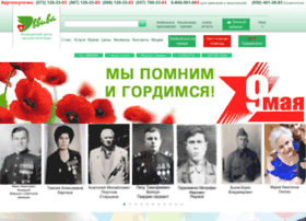 Evviva.com.ua thumbnail