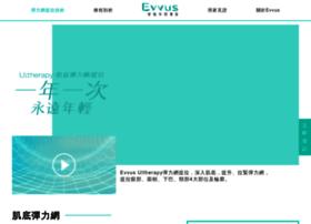 Evvus.com.hk thumbnail
