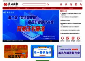 Ew.com.cn thumbnail