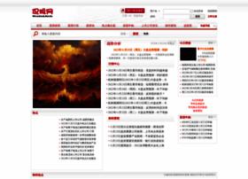 Eweb.net.cn thumbnail