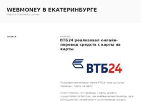 Ewmr.ru thumbnail