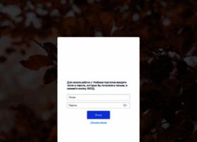 Exam.askona.ru thumbnail