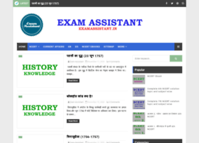 Examassistant.in thumbnail