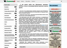 Examenna5.net thumbnail