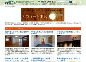 Example.eco-inc.co.jp thumbnail