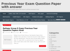 Examquestionpapersc.in thumbnail