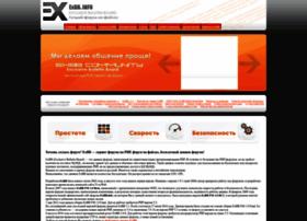 Exbb.info thumbnail
