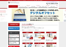 Excard.jp thumbnail