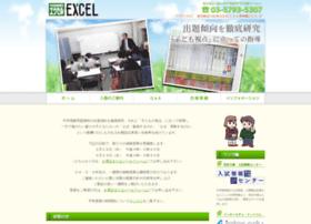Excel-edu.jp thumbnail