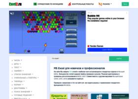 Excel2.ru thumbnail