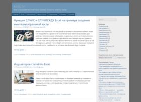 Exceltip.ru thumbnail