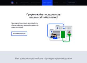 Exchange.directadvert.ru thumbnail