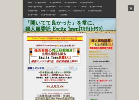 Excitetown.jp thumbnail