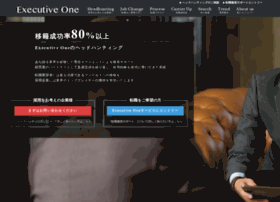 Executive-one.jp thumbnail