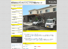Exeo-home.jp thumbnail