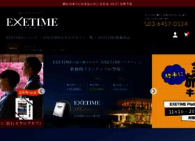 Exetime.jp thumbnail