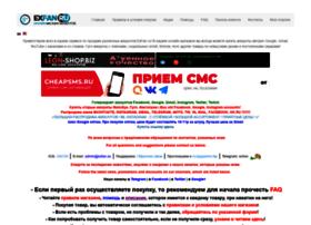 Exfan.ru thumbnail