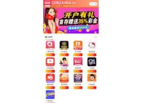 Exianghui.cn thumbnail