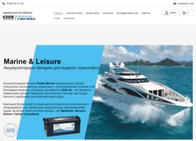Exide.com.ru thumbnail