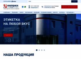 Eximpack.ru thumbnail