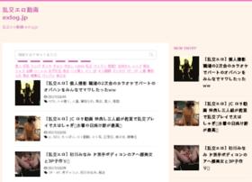 Exlog.jp thumbnail