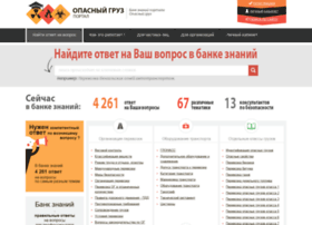 Expadr.ru thumbnail
