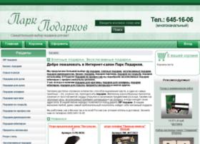 Expark.ru thumbnail