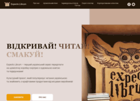 Expectolibrum.com.ua thumbnail