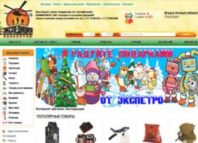 Expeditionshop.kz thumbnail