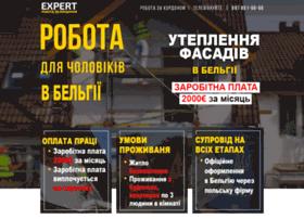 Expert.pl.ua thumbnail