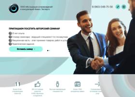 Expert44fz.ru thumbnail