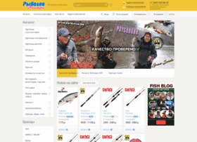 Expertfisher.ru thumbnail