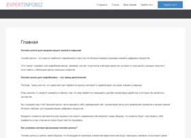 Expertinfobiz.ru thumbnail