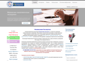 Expertiza34.ru thumbnail