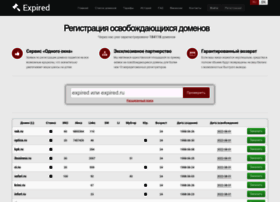 Expired.ru thumbnail