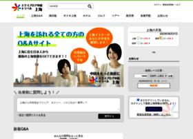 Explore.ne.jp thumbnail