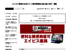 Expo2015.jp thumbnail