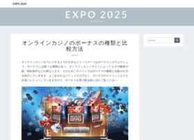 Expo2025-osaka-japan.jp thumbnail