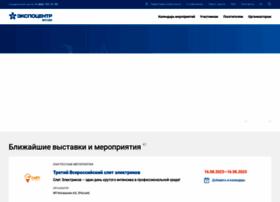 Expocentr.ru thumbnail