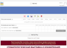 Expocom.ru thumbnail