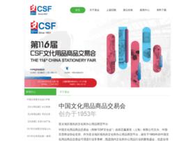 Expoecf.cn thumbnail