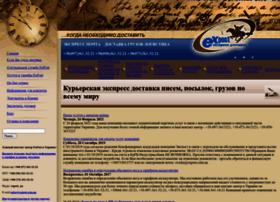 Expost.com.ua thumbnail