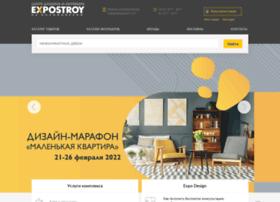 Expostroy.ru thumbnail