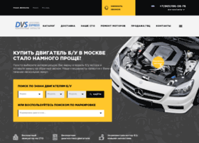 Express-dvs.ru thumbnail