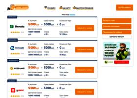Express-zaem.ru thumbnail